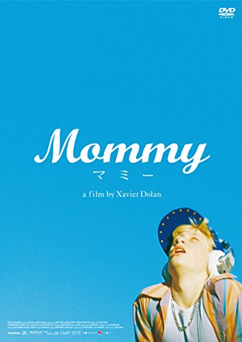 Mommy マミー