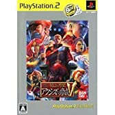 機動戦士ガンダム ギレンの野望 アクシズの脅威V PlayStation2 the Best