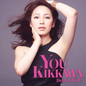 You Kikkawa 吉川友 – Best of YOU! (FLAC)