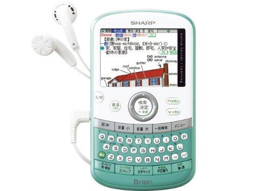 Sharp Brain Electronic Dictionary   Toeic Companion   Pw-Ac20-A