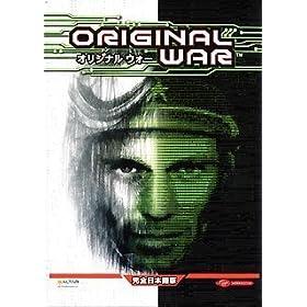 Original War ���S��{���
