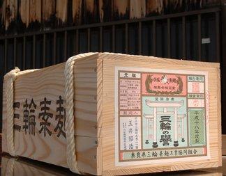 【毎年1000個完売!超定番商品!たっぷり180束!】ほんまもんの三輪素麺 K-9kg木箱