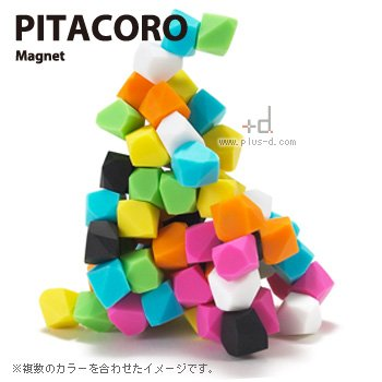 アッシュコンセプト +d ピタコロマグネット オレンジセット D-570