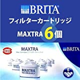 BRITA Maxtra 交換用カートリッジ 【1個×6】ブリタカートリッジマクストラ ポット型浄水器