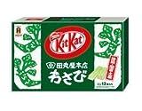 Japanese Kit Kat - Wasabi Chocolate Box 5.2oz (12 Mini Bar) by Nestle [Foods]