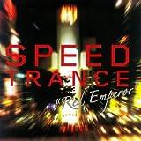 トランス・レイヴ・プレゼンツ・スピード・トランス・タイプ6
