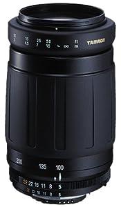 Tamron AF100-300 f/5-6.3 Canon Mount Lens