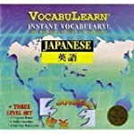 VocabuLearn Japanese & English Comple...