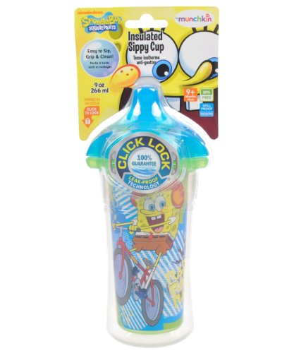 "Spongebob Squarepants ""Radical Bikers"" Sippy Cup - Royal Blue, One Size front-922332"
