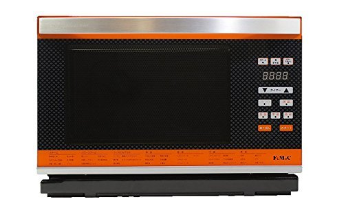 fomac-power-steam-oven-new-grand-shef-26l-one-7-winning-combination-de-microwave-de-electromagnetic-