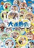 ミュージカル テニスの王子様 春の大運動会2014