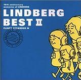 BEST II -FLIGHT RECORDER IV-