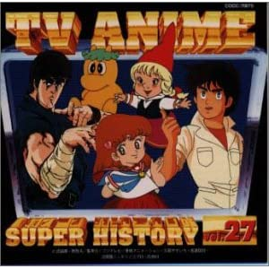 テレビアニメ スーパーヒストリー 27「オヨネコぶ~にゃん」~「プロゴルファー猿」