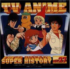テレビアニメ スーパーヒストリー 27「オヨネコぶ〜にゃん」〜「プロゴルファー猿」
