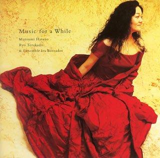 ひとときの音楽 ~バロックの美しい歌~