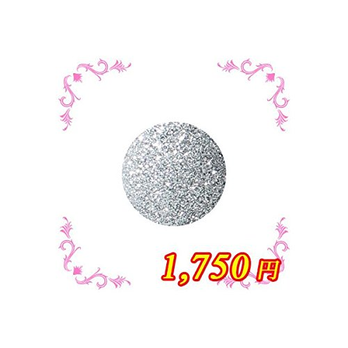 ing シーソー SVー002G 4g