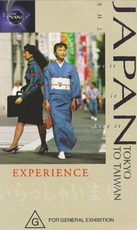 Lonely Planet - The Japan Experience (Tokyo to Taiwan) [VHS] [Import]