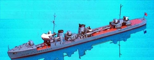 Skywave 1/700 WWII IJN Destroyer Kamikaze Class Kamikaze Model Kit
