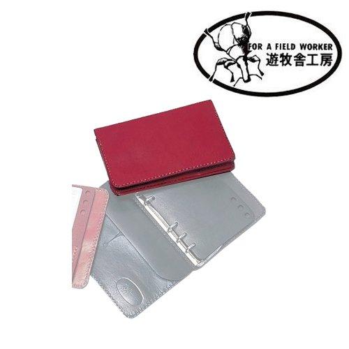 遊牧舎工房:ゆうぼくしゃ ビジネスマンや学生必携の手作りシステム手帳 Lサイズ / ブラウン