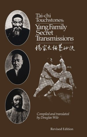 Tai Chi Touchstones: Yang Family Secret Transmissions, by Douglas Wile
