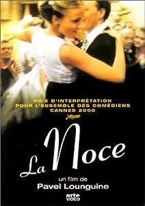 La noce [VHS]