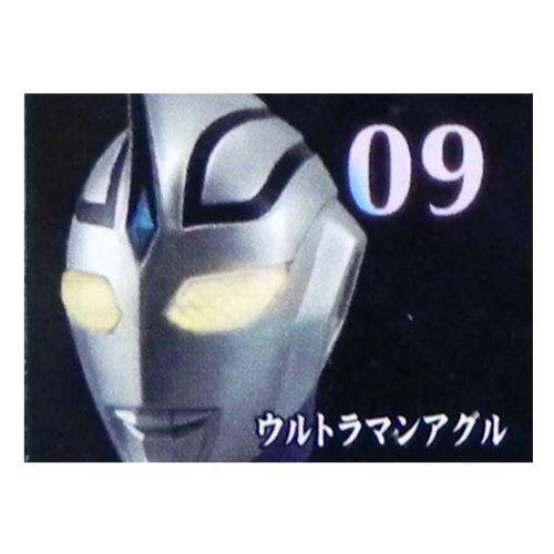 Bandai Ultraman mask collection mask collection giant collection vol.2 Ultraman agul food shokugan PVC figure