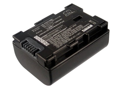 1200Mah Battery For Jvc Gz-Mg750Buc, Gz-Mg750Bus, Gz-Mg750Ruc, Gz-Mg750U