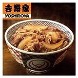 吉野家 冷凍牛丼の具 30食セット(通常1~3営業日迅速配送中) / 吉野家