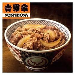 吉野家 冷凍牛丼の具 30食+お値段そのまま増量2食つきセット(通常1~3営業日迅速配送中)
