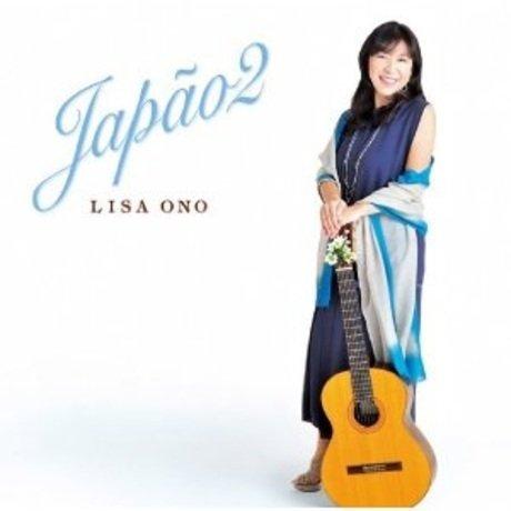Lisa Ono - Japao 2