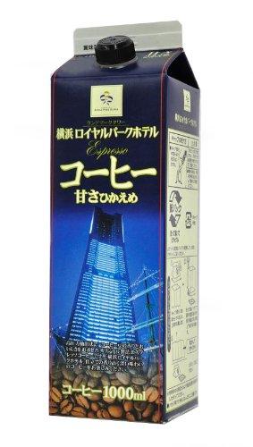 横浜ロイヤルパークホテル エスプレッソコーヒー甘さ控えめ 1000ml×12本