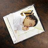 リュージュ REUGE オルゴールCD 名曲コレクションⅡ全51曲入り #rge008290fba