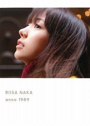 仲里依紗フォトブック『anno1989』