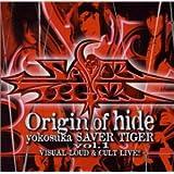 Yokosuka SAVER TIGER Vol.1 ヴィジュアル・ラウド&カルトライブ!!