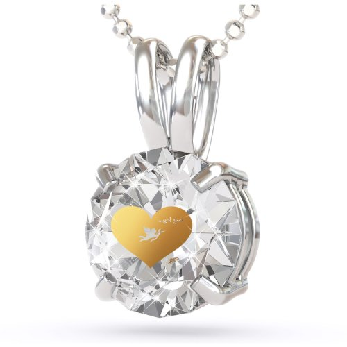 Sterling Silver Heart Necklace with Cupid Imprinted in 24kt Gold on CZ. Crystal Color