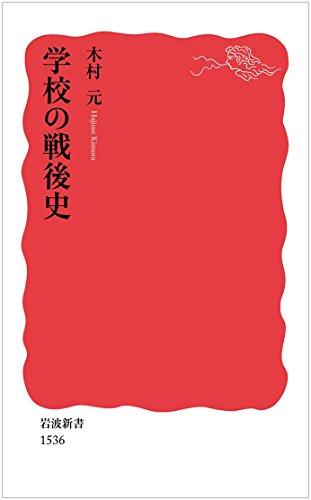 木村元の画像 p1_7