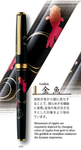 Platinum Maki-e fountain pen Kanazawa foil goldfish in character (M) PTL-15000H # 24-3 (japan import) (Platinum Ptl compare prices)