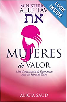 Mujeres de Valor (Spanish Edition) e-book