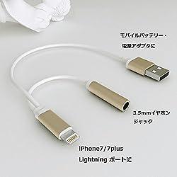 ArtSu(アートス)iPhone 7/iPhone 7 Plus イヤホン変換ケーブル Lightningコネクタ USB充電と3.5mm ヘッドホンジャックアダプタ 全4色選べ(ブラック)