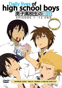 Daily Lives of High School Boys DVD (TV): Complete Box Set