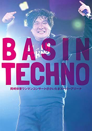 「BASIN TECHNO」岡崎体育ワンマンコンサート@さいたまスーパーアリーナのBlu-ray&DVDが2019年10月30日発売
