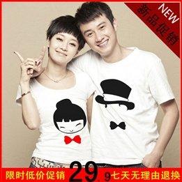 metersbonwe-2013-spring-new-korean-slim-stylish-short-sleeved-shirt-lovers-couple-of-large-size-wome