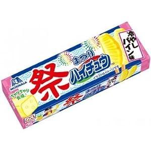 森永 祭ハイチュウ<冷やしパイン味>一箱(20個)