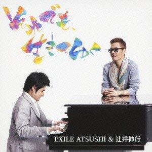 それでも、生きてゆく (SINGLE+DVD)