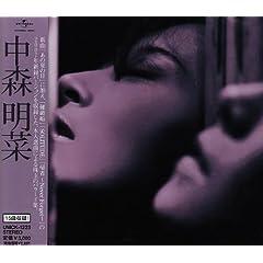 バラードベスト -25th ANNIVERSARY SELECTION-(中森明菜)