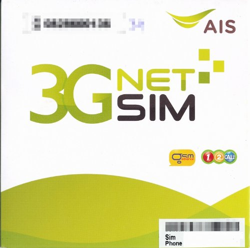 タイで気軽に通話ができる現地の電話番号付プリペイドSIMカードAIS 1-2-CALL 3G NET SIM タイ プリペイドSIMカード One-2-Call 3G ワンツーコール 並行輸入