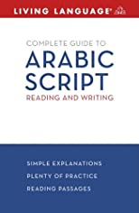 Complete Arabic: Arabic Script: A Guide to Reading and Writing (LL(R) Complete Basic Courses)