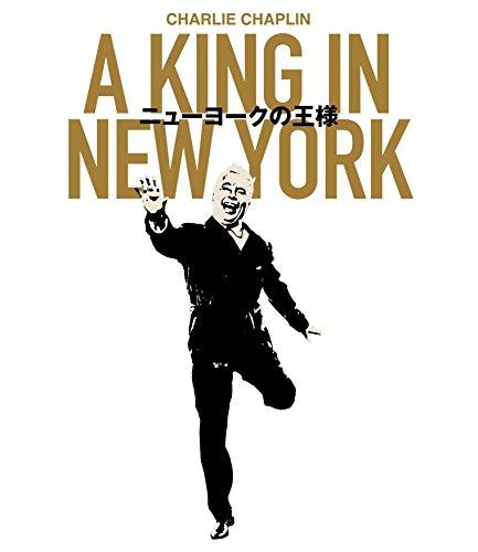 ニューヨークの王様[Blu-ray/ブルーレイ]