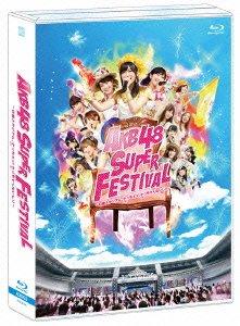 AKB48スーパーフェスティバル ~ 日産スタジアム、小(ち)っちぇっ ! 小(ち)っちゃくないし !! ~【Blu-ray Disc4枚組】