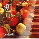 「優音」シリーズ vol.3 Harvest3